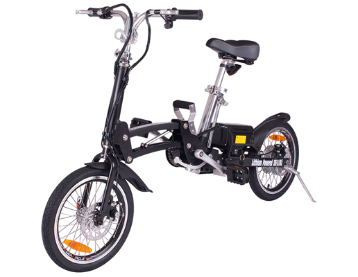 x-treme-xb-210li-super-folding-electric-bike